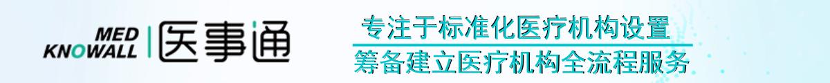 未命名_自定义px_2019.06.17.png