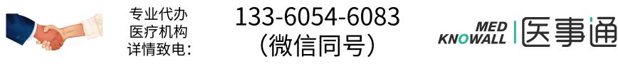 未命名_自定义px_2019.06.19.png