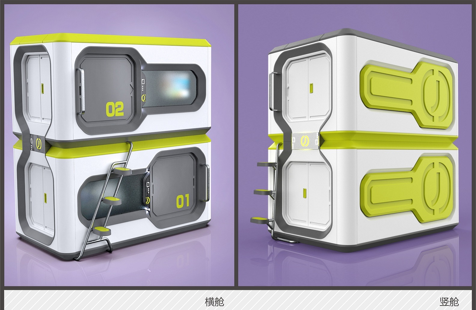 太空舱床功使用说明-太空舱床生产厂家0107.jpg
