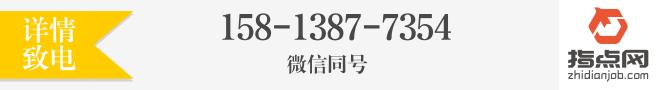 默认标题_自定义px_2019.03.26.png
