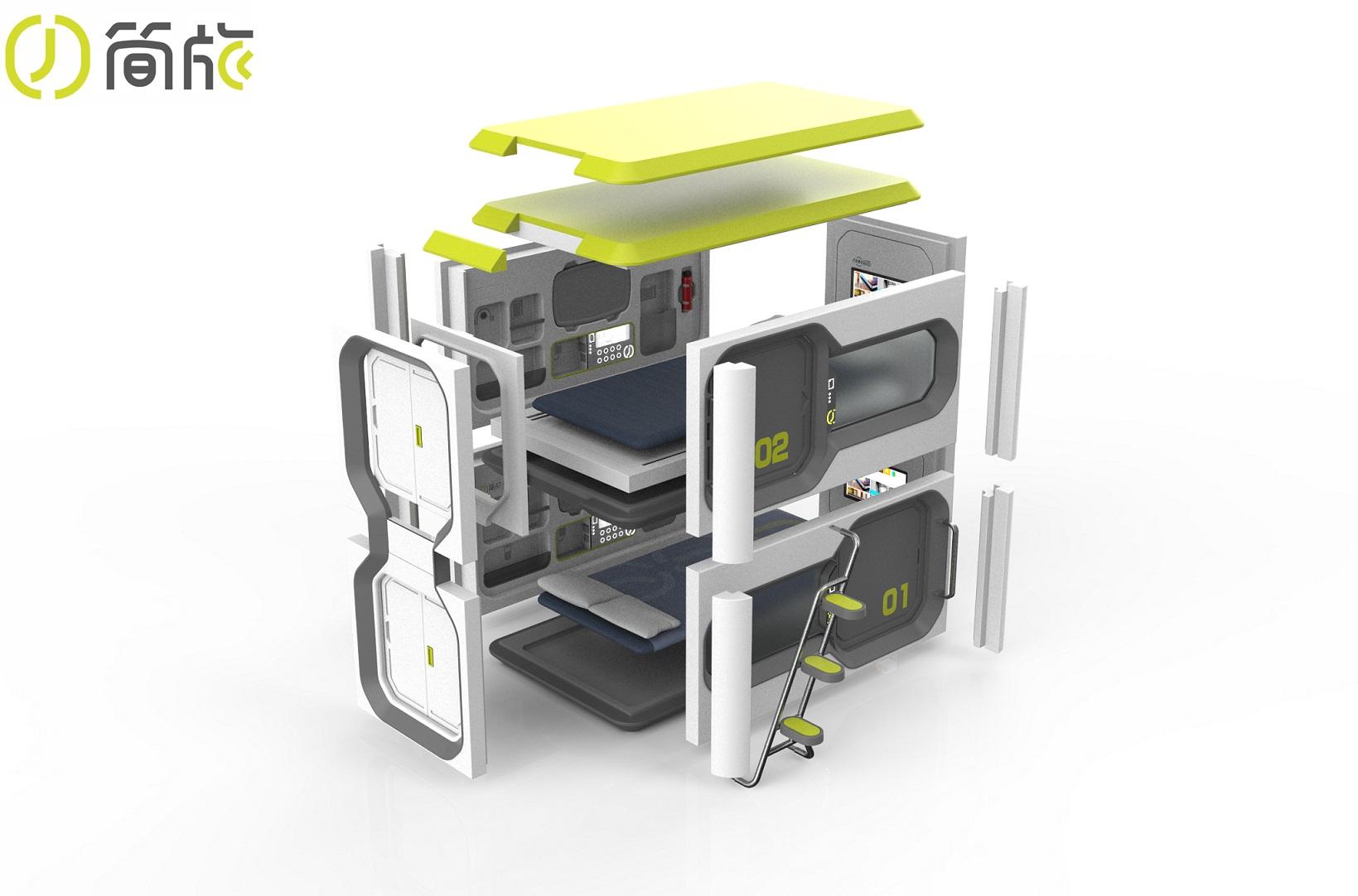 简旅太空舱模块化设计,快速拆装JPG.jpg