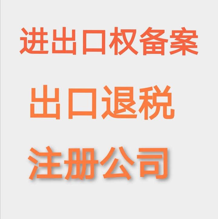 微信图片_20201112211327.jpg